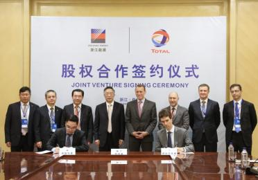 Total and Zhejiang Energy Group signa shareholders' agreement to create a joint venture company for marine fuels in Zhoushan, China.